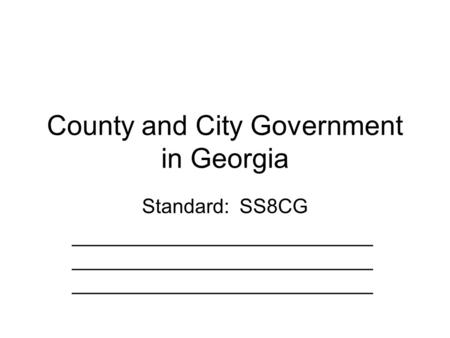 County and City Government in Georgia