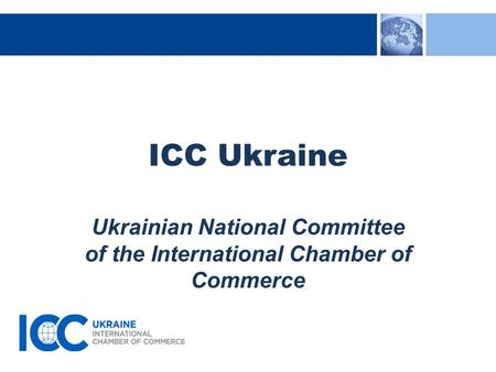 ICC Ukraine Ukrainian National Committee of the International Chamber of Commerce.