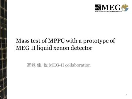 Mass test of MPPC with a prototype of MEG II liquid xenon detector 家城 佳, 他 MEG-II collaboration 1 II.