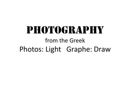 Photography from the Greek Photos: Light Graphe: Draw.