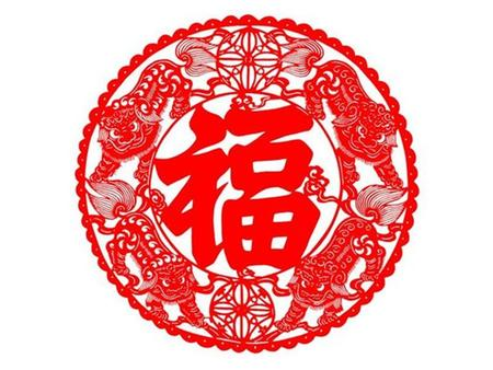 Indian Chinese Association For Culture, Welfare and Development.