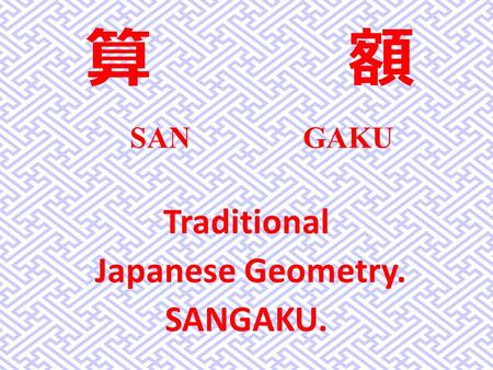 Traditional Japanese Geometry. SANGAKU.