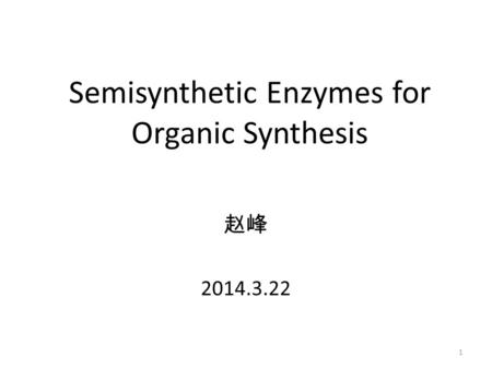 Semisynthetic Enzymes for Organic Synthesis 赵峰 2014.3.22 1.