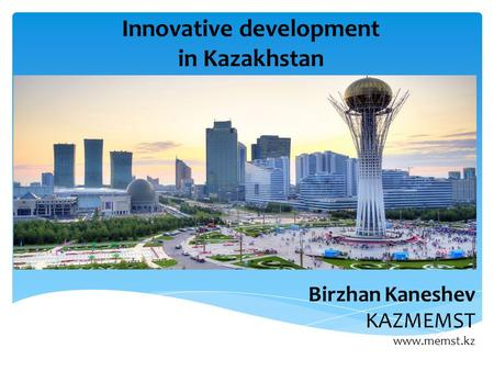 problems of cultural development in kazakhstan Doing business in kazakhstan legal, and cultural environment in the still some problems and challenges regarding the current economic system in.