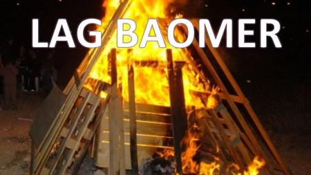 When do we celebrate lag baomer? on 13 baomeron 26 baomeron 33 baomer.