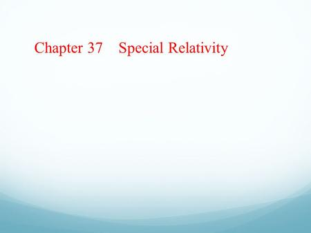 Chapter 37 Special Relativity. 37.2: The postulates: The Michelson-Morley experiment Validity of Maxwell's equations.