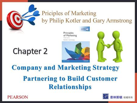 Partnering to Build Customer Relationships