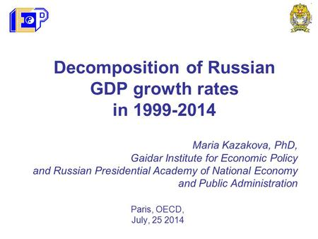 Maria Kazakova, PhD, Gaidar Institute for Economic Policy and Russian Presidential Academy of National Economy and Public Administration Decomposition.
