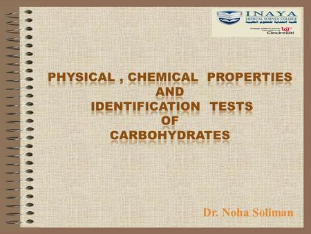 Dr. Noha Soliman. Introduction  Carbohydrates, proteins, and fats are all essential nutrients.  We cannot manufacture these nutrients so we must obtain.