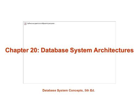Database System Concepts, 5th Ed. Chapter 20: Database System Architectures.