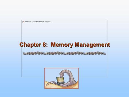 Chapter 8: Memory Management. 8.2 Silberschatz, Galvin and Gagne ©2005 Operating System Concepts Chapter 8: Memory Management Background Swapping Contiguous.