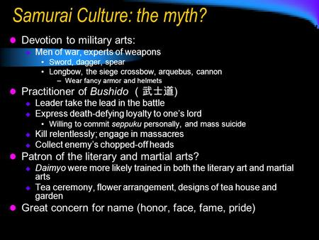 Samurai Culture: the myth? Devotion to military arts:  Men of war, experts of weapons Sword, dagger, spear Longbow, the siege crossbow, arquebus, cannon.