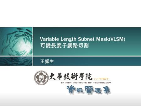 Variable Length Subnet Mask(VLSM) 可變長度子網路切割 王振生. Variable Length Subnetting ‣ VLSM allows us to use one class C address to design a networking scheme.