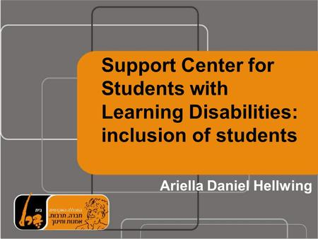 Support Center for Students with Learning Disabilities: inclusion of students Ariella Daniel Hellwing.