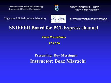 SNIFFER Board for PCI-Express channel SNIFFER Board for PCI-Express channel Final Presentation 12.12.06 Presenting: Roy Messinger Presenting: Roy Messinger.