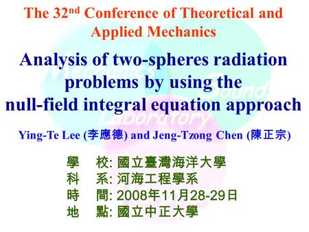 Analysis of two-spheres radiation problems by using the null-field integral equation approach The 32 nd Conference of Theoretical and Applied Mechanics.