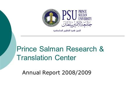 Prince Salman Research & Translation Center Annual Report 2008/2009.