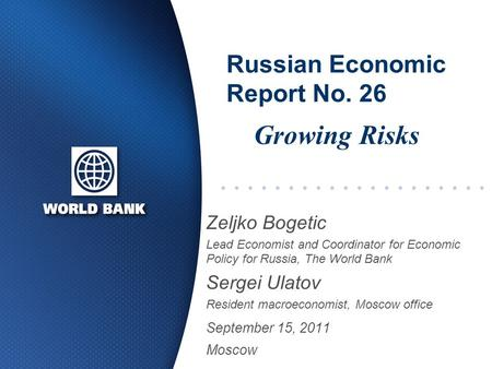Russian Economic Report No. 26