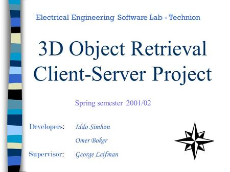 3D Object Retrieval Client-Server Project