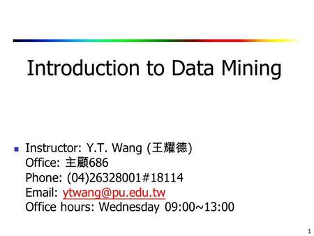 data mining case studies marketing