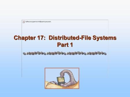 Chapter 17: Distributed-File Systems Part 1. 17.2 Silberschatz, Galvin and Gagne ©2005 Operating System Concepts Chapter 17 Distributed-File Systems Chapter.