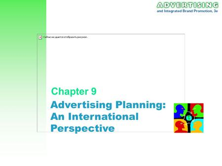 Advertising Planning: An International Perspective Chapter 9.