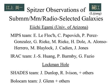 Spitzer Observations of Submm/Mm/Radio-Selected Galaxies Eiichi Egami (Univ. of Arizona) MIPS team: E. Le Floc'h, C. Papovich, P. Perez- Gonzalez, G. Rieke,