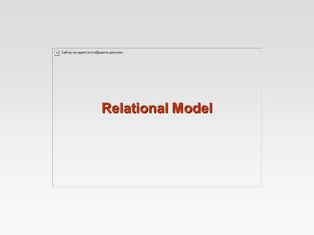 Relational Model. 2 Structure of Relational Databases Fundamental Relational-Algebra-Operations Additional Relational-Algebra-Operations Extended Relational-Algebra-Operations.