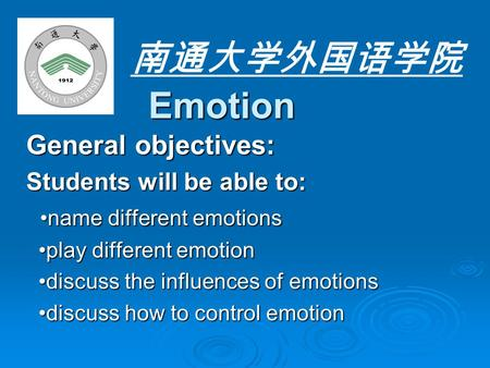 Emotion General objectives: Students will be able to: name different emotions name different emotions play different emotion play different emotion discuss.