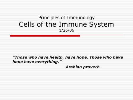 "general principles of the immune system The basic principles of the immune system are recognition followed by responsewhat is ""recognized"" by the immune system, in other words: what are antigens."