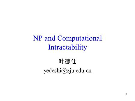 NP and Computational Intractability