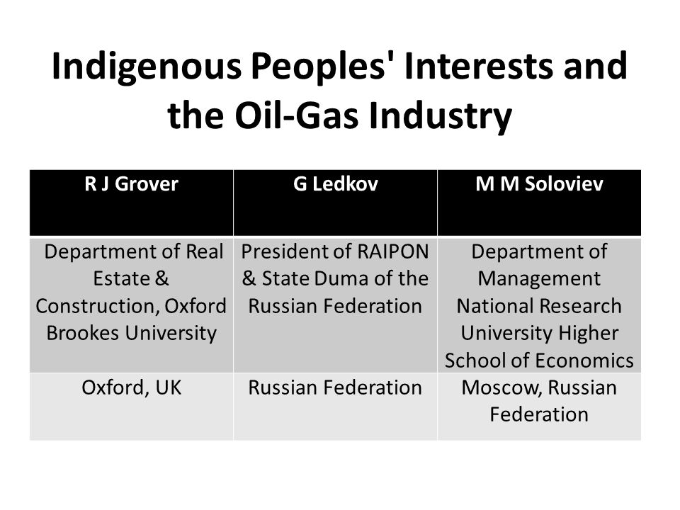 The problem with oil and gas exploitation Governments tend to regard oil and gas reserves as a strategic national resource Their exploitation has significant impact eg test wells, extraction boreholes, collection pipelines, pumping stations, export pipelines, housing and facilities for workers, roads, landfills, power plants, maintenance facilities Exploitation involves displacing other activities eg farming, hunting, fishing, plant collection