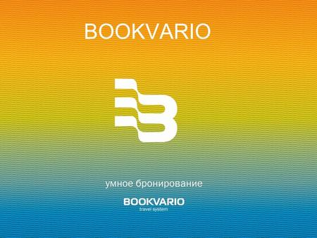 BOOKVARIO. Smart and Easy BOOKVARIO Travel System provides booking hotels in Russia and the CIS countries online 24 hours BOOKVARIO Travel System is a.