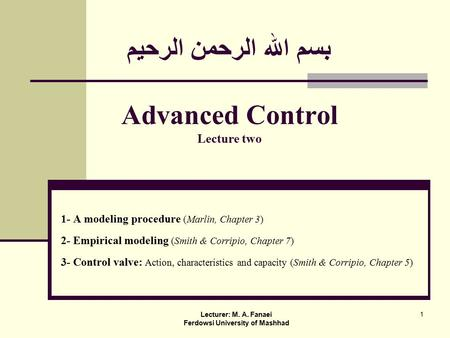 بسم الله الرحمن الرحيم Advanced Control Lecture two 1- A modeling procedure (Marlin, Chapter 3) 2- Empirical modeling (Smith & Corripio, Chapter 7) 3-