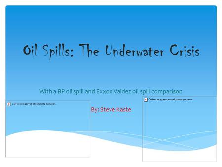 Oil Spills: The Underwater Crisis