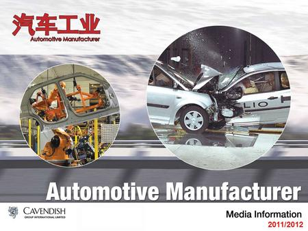 2011/2012. Automotive Manufacturer is published quarterly by Cavendish Group International and addresses the technical challenges facing China's developing.