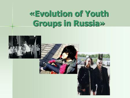 «Evolution of Youth Groups in Russia». By the mid-1960s teenagers had begun to form cultural groupings.