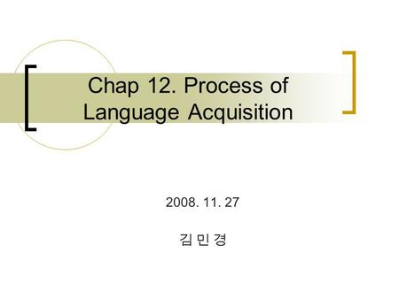 factors affecting second language acquisition pdf