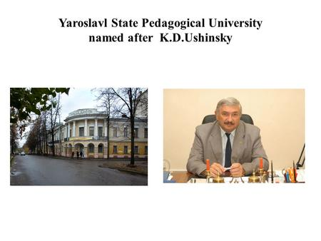 Yaroslavl State Pedagogical University named after K.D.Ushinsky.