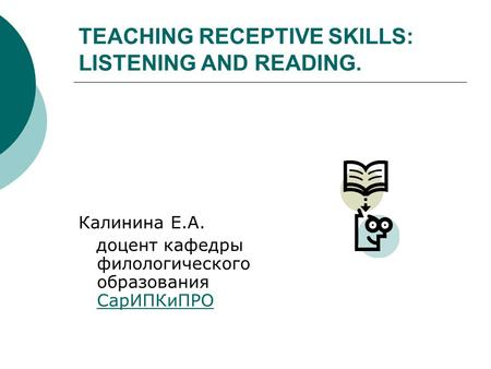 TEACHING RECEPTIVE SKILLS: LISTENING AND READING.