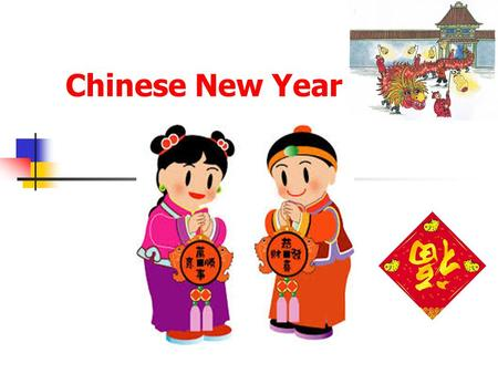 Chinese New Year. Chinese New Year is the most important holiday for the Chinese people.