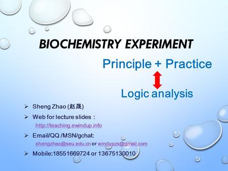 BIOCHEMISTRY EXPERIMENT SSheng Zhao ( 赵晟 ) WWeb for lecture slides :  E /QQ /MSN/gchat: or