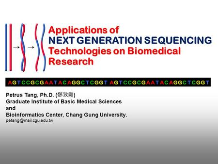 Applications of NEXT GENERATION SEQUENCING Technologies on Biomedical Research Petrus Tang, Ph.D. ( 鄧致剛 ) Graduate Institute of Basic Medical Sciences.