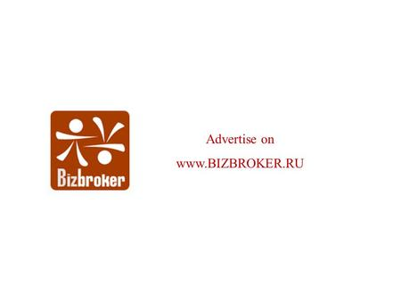 Advertise on www.BIZBROKER.RU. About www.bizbroker.ru - professional online resource for locating a franchise partner. www.bizbroker.ru – daily updated.