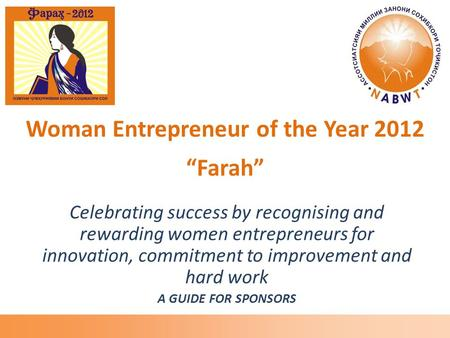 "Woman Entrepreneur of the Year 2012 ""Farah"" Celebrating success by recognising and rewarding women entrepreneurs for innovation, commitment to improvement."