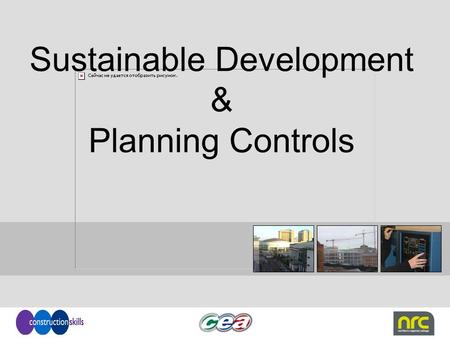 Sustainable Development & Planning Controls. Control: Planning Service The first Planning Act was in 1909. The main principles of that Act are now contained.