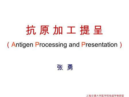 Antigen processing and...