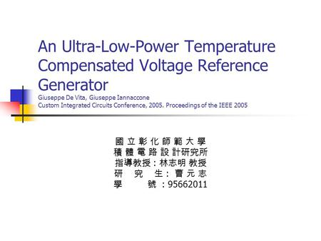 An Ultra-Low-Power Temperature Compensated Voltage Reference Generator Giuseppe De Vita, Giuseppe Iannaccone Custom Integrated Circuits Conference, 2005.