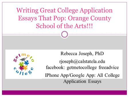When do colleges reveal admission essay topics for 2012/2013?