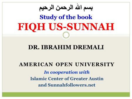 Study of the book FIQH US-SUNNAH
